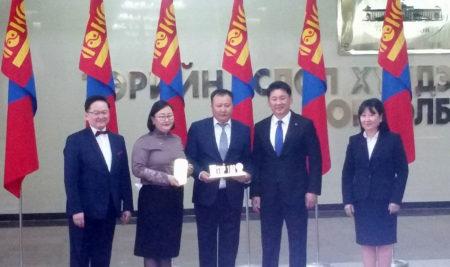 """""""ДБЭХС"""" ТӨХК 2017 оны Монгол Улсын ТОП 100 аж ахуйн нэгжийн нэгээр тодорлоо"""